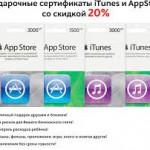 Apple выбрала в iTunes самое лучшее в ушедшем году