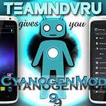 Представлен новейший смартфон One Plus One с прошивкой Cyanogen Mod 11S