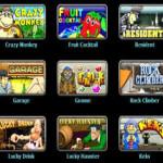Казино в смартфоне – мир азартных развлечений в вашем кармане
