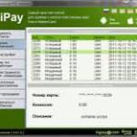 У «яблочной» компании теперь крайне выгодные условия для обслуживания ее платежного сервиса