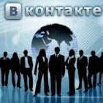 Ходят слухи о том, что компания Усманова может полностью взять под свой контроль социальную сеть ВКонтакте