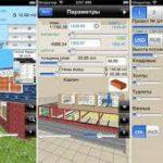 Рассчитать бюджет ремонта поможет приложение для iOS
