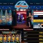 Эффективные стратегии для игры в казино Вулкан