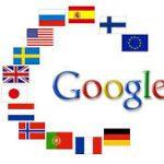 Новый фирменный сервис от Google
