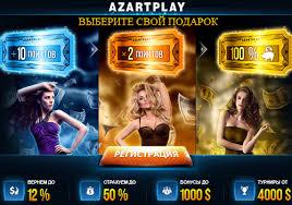 Азартные турниры в казино