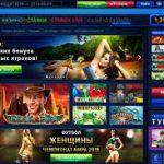 Классические симуляторы от бренда Novomatic в виртуальном казино Вулкан Ставка